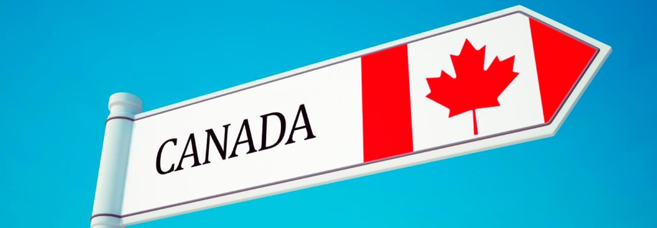 Иммиграция в канаду самостоятельно