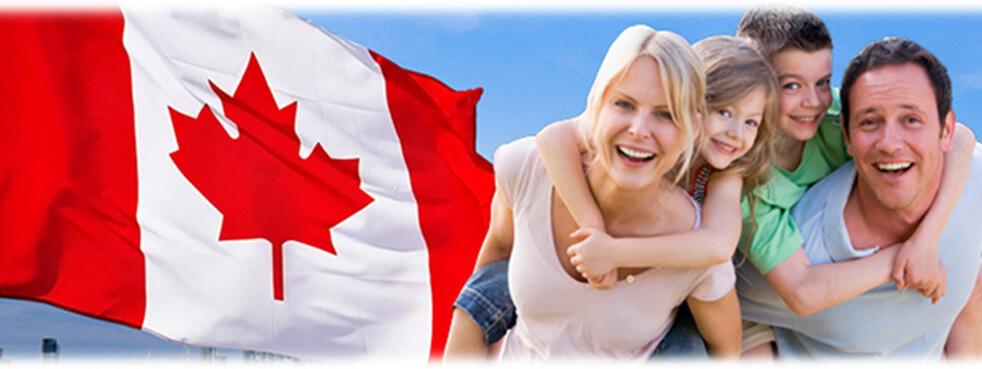 Семейное спонсорство в Канаде